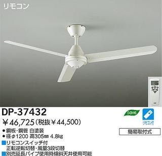 DP-37432.jpg
