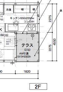 2F平面図のテラス部分.jpg
