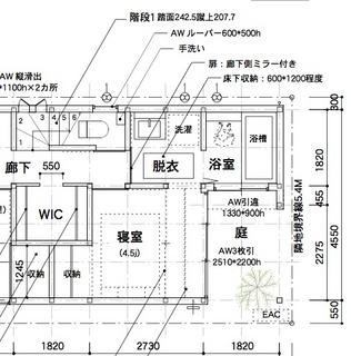 1階浴室・洗面・トイレ.jpg