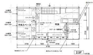 2.5階平面図.jpg
