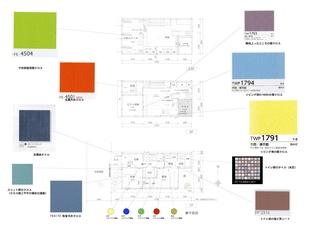 20120207内装色彩計画.jpg