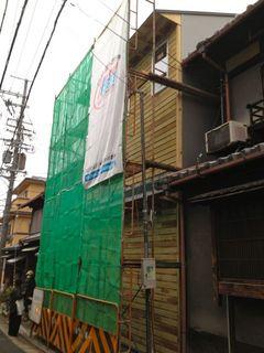 屋根工事南側before.jpg