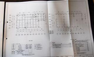 構造計算書.jpg