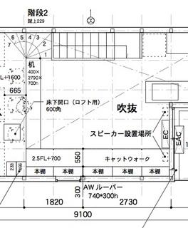 2.5階机と壁面本棚.jpg