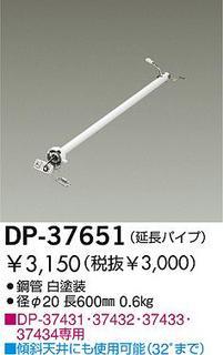 DP-37651.jpg