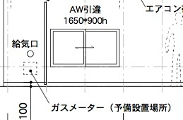 ガスメーター予備設置場所.jpg
