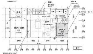 二階平面図.jpg