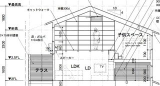 壁面本棚(東西断面図).jpg