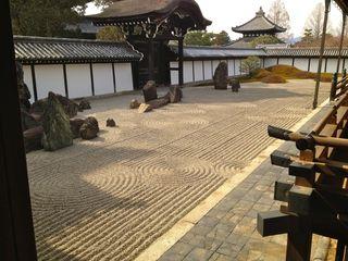 東福寺南庭.jpg