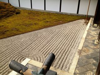 東福寺南庭五山の端.jpg