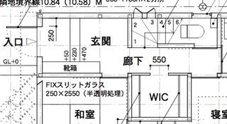 玄関とWIC.jpg