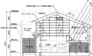 空飛ぶ本棚東西断面図.jpg