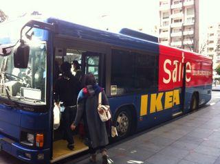 IKEAバス.jpg