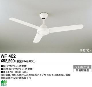 WF402.jpeg