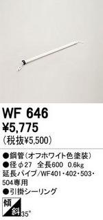 WF646.jpeg